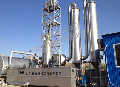 Flue gas process equipment